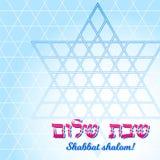 De kaart van de Shabbat shalom groet, mozaïek lichtblauwe achtergrond vector illustratie