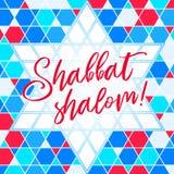 De kaart van de Shabbat shalom groet, mozaïekachtergrond, rode blauwe en witte kleuren royalty-vrije illustratie
