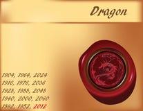 De Kalender 2012 van het oosten royalty-vrije illustratie