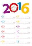 De kalender 2016, allen zet, 2 weken lijn op Jaar van de aap Royalty-vrije Stock Afbeeldingen