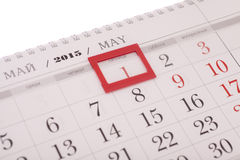 de kalender van het jaarmei van 2015 Stock Afbeeldingen