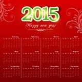 de kalender van 2015 met glanzende teksten Stock Foto
