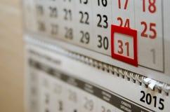 De kalenderpagina toont de datum van vandaag Royalty-vrije Stock Afbeelding
