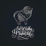 De kalligrafische die inschrijving van Eid al-Adha Mubarak in het Engels als Feest van het Offer wordt vertaald vector illustratie