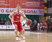 De Kampioen van Uskov Royalty-vrije Stock Fotografie