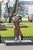 ` de Kant do ` da escultura bom Fotografia de Stock Royalty Free
