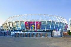 De kant van het noorden van stadion Olimpiyskyi in Kyiv, de Oekraïne Royalty-vrije Stock Afbeelding