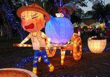 De Kaohsiung o festival 2016 de lanterna Fotografia de Stock