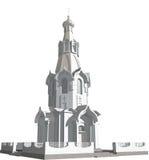De kapel Stock Foto's