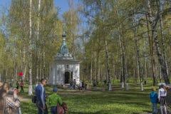 De kapel bij het gedenkteken van Glorie royalty-vrije stock afbeelding