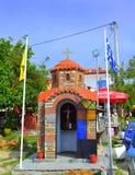 De kapel Griekenland van de duimnagelkant van de weg Royalty-vrije Stock Foto