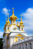 De kapel van het Oosten van paleis Petegof Stock Afbeeldingen
