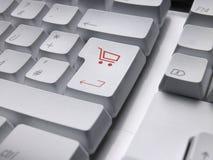 De KAR van het toetsenbord Stock Afbeeldingen