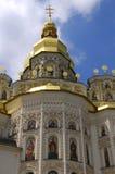 De kathedraal Royalty-vrije Stock Afbeelding