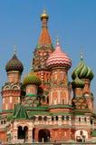 De kathedraal Stock Foto's
