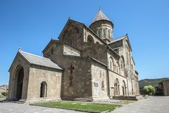 De kathedraal patriarchale kathedraal van al Georgia Svetitskhovel Stock Afbeelding
