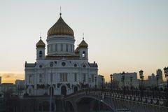 De kathedraal van Christus de Verlosser Stock Foto