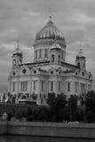 De kathedraal van Christus de Verlosser Stock Afbeelding
