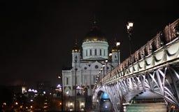 De kathedraal van Christus de Verlosser in Moskou Royalty-vrije Stock Foto