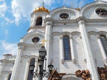 De kathedraal van Christus de Verlosser in Moskou Royalty-vrije Stock Afbeeldingen