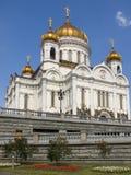 De kathedraal van Christus de Verlosser in Moskou Stock Afbeeldingen