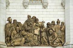 De kathedraal van Christus de Verlosser. Moskou. Rusland Royalty-vrije Stock Foto's