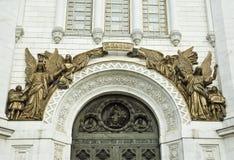 De kathedraal van Christus de Verlosser. Moskou. Rusland Stock Foto