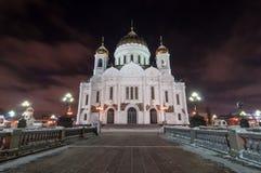 De kathedraal van Christus de Verlosser, Moskou, Rusland Stock Afbeeldingen
