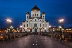 De kathedraal van Christus de Verlosser moskou royalty-vrije stock foto