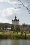 De kathedraal van Curchi in Moldova stock foto's