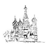 De Kathedraal van de handschets van St Bazel Stock Foto's