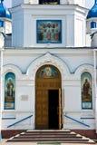 De Kathedraal van de interventie Stock Afbeeldingen