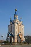 De Kathedraal van Dormition in Khabarovsk Stock Foto