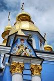 De Kathedraal van heilige Michael in Kiev Royalty-vrije Stock Foto's