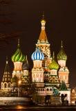 De kathedraal van Hisorical in Moskou Stock Afbeeldingen