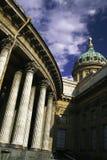 De kathedraal van Kazansky Stock Afbeeldingen