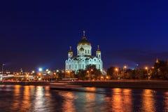 De Kathedraal van Moskou van Christus de Verlosser bij nacht Royalty-vrije Stock Afbeeldingen