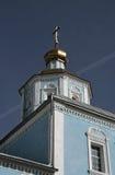 De Kathedraal van Smolensky. Belgorod. Rusland. Royalty-vrije Stock Afbeeldingen