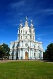 De kathedraal van Smolny royalty-vrije stock fotografie