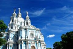 De kathedraal van Smolny stock foto's
