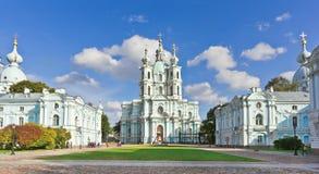 De kathedraal van Smolny Stock Afbeeldingen