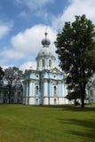 De kathedraal van Smolny, Rusland Royalty-vrije Stock Fotografie