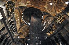 De kathedraal van Sophia van Hagia in Istanboel royalty-vrije stock foto