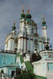 De kathedraal van StAndrewin Kiev, de Oekraïne Royalty-vrije Stock Foto's