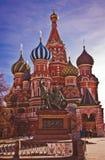 De Kathedraal van StBasil in de dagschot van Moskou Royalty-vrije Stock Fotografie