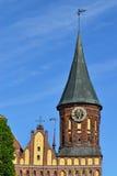 De Kathedraal van torenkoenigsberg Symbool van Kaliningrad, Rusland stock afbeeldingen
