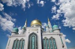 De Kathedraalmoskee van Moskou, Rusland -- de belangrijkste moskee in Moskou royalty-vrije stock afbeelding