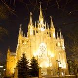 De katholieke kathedraal van Moskou van Heilige Mary Royalty-vrije Stock Foto