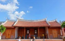 De Keizeracademie van Fongyi in Taiwan Royalty-vrije Stock Foto