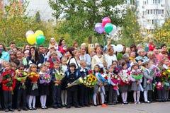 De Kennisdag in Rusland Stock Afbeeldingen